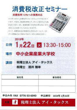 img-116101022-0001