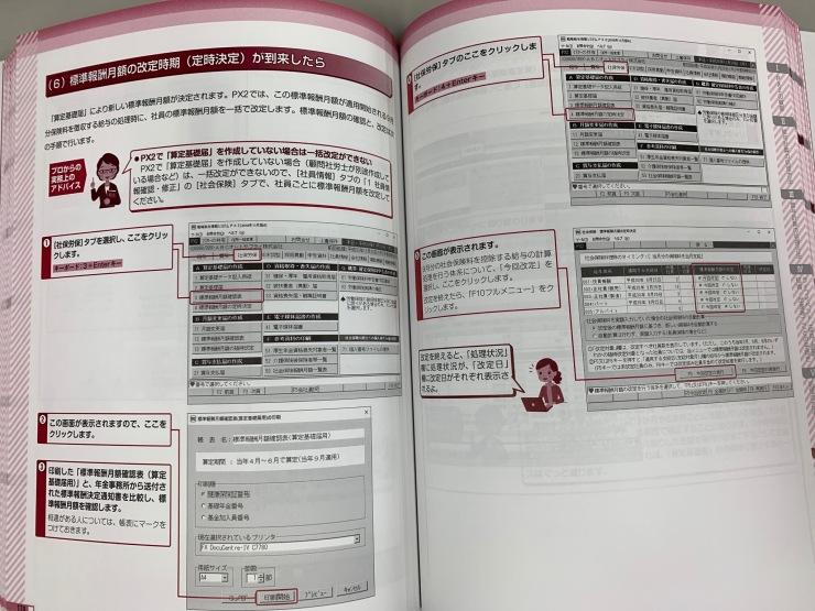 C00F3277-CE34-482C-BF58-2D537CE541BA