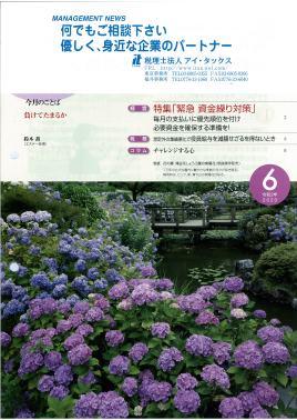 img-521171409-0001